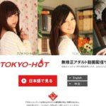 New Tokyo-Hot Accounts
