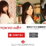 Promo Tokyo-Hot